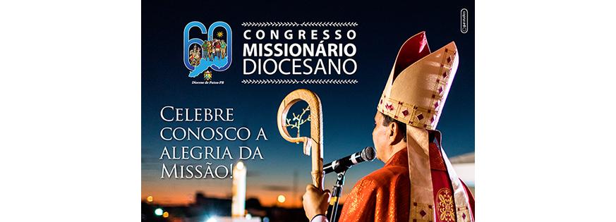 Diocese de Patos vive grande Expectativa das Comemorações dos seus 60 Anos